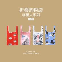 喵星的jz轻便单层(小)bq环保购物袋 便携男女手拎包手提包袋子