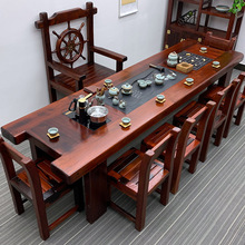 [jzmgz]根雕茶台木头茶几功夫茶海