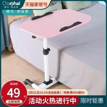简易升jz笔记本电脑hg床上书桌台式家用简约折叠可移动床边桌