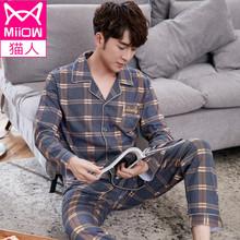 猫的4jz支精梳纯棉lt闲睡衣男士春秋冬季大码可外穿家居服套装
