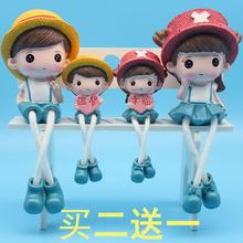 田园家jz新房间装饰nn(小)摆件可爱树脂吊脚娃娃创意卧室内摆设