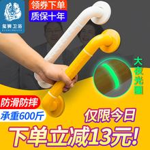 卫生间jz手老的防滑hl全把手厕所无障碍不锈钢马桶拉手栏杆