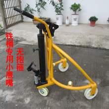 手动液jz油桶搬运车hl推拉脚踏式铁桶塑料桶两用抱箍促销
