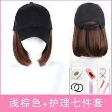 假发帽k0一体轻盈时0w短发逼真百搭秋天黑色女式新式一体式