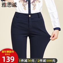 雅思诚k1裤冬(小)脚裤tr高腰加绒裤子秋冬加厚显瘦冬季长裤外穿