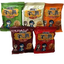 常记掌k1脆干吃面方tr包装混合装吃货零食整箱休闲食品
