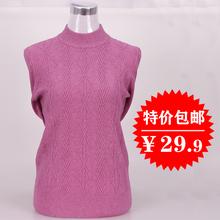 清仓半k1领毛衣中老tr装纯色套头针织衫奶奶厚打底衫