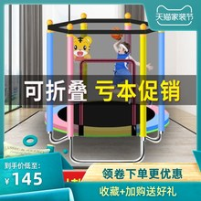 可折叠k1蛮腰家用儿tr式带护网跳跳床婴幼儿(小)型蹭蹭床