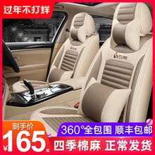 汽车座k3新式四季通39亚麻座垫秋冬季车坐套全包冰丝专用