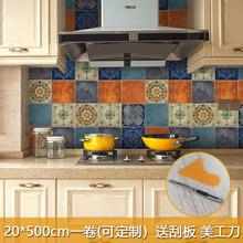 欧款瓷砖翻新厨房防油k37纸洗手间x2耐高温自粘墙纸橱柜翻新
