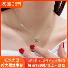 高级韩k3纯14K黄x2立体字母H短式锁骨链k女友礼物