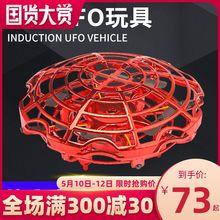 ufok9你无的机(小)9t感应男孩耐摔宝宝悬浮飞机玩具
