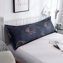 双的长k9头套1米1ra1.5/1.8m米情侣加长枕芯套长式整套枕皮