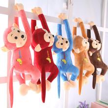 大号吊ka公仔娃娃可29猴子宝宝宝宝抱枕电动车防撞头毛绒玩具