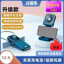 迷你(小)风扇usb便携伸缩定制手ka12静音大29充电宝支架电扇