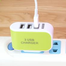 3口USB充电器3孔多口多功能夜ka13插头安29多孔充电头插座