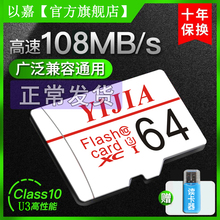 【官方ka款】手机内ja卡32g行车记录仪高速卡专用64G(小)米云台监控摄像头录像