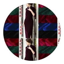 服装丝绸真丝丝绒布料黑色ka9族风西装ja中老年的零料吊带裙