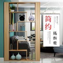 进门玄ka柜装饰柜(小)ja厅酒柜多功能入户简约间厅柜双面隔断柜