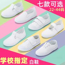 幼儿园ka宝(小)白鞋儿ja纯色学生帆布鞋(小)孩运动布鞋室内白球鞋