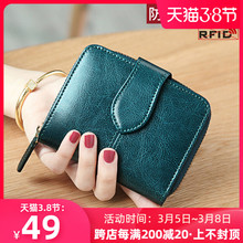 女士钱ka女式短式2ja新式时尚简约多功能折叠真皮夹(小)巧钱包卡包