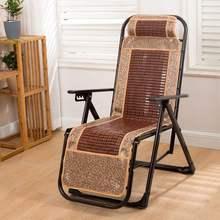 家用午ka休闲竹椅折ja午睡床靠背靠椅子懒的沙发滩便携阳台。