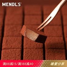 MENkaLS曼德斯ai苦生巧克力奢华款 生日礼盒装生巧送礼情的节