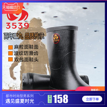 353ka中筒橡胶雨ai劳保防水雨鞋插秧稻田胶靴防滑黑色钓鱼男靴