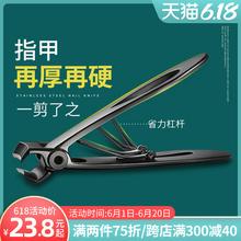 指甲刀ka国原装成的ai日本单个装修脚刀套装老的指甲剪