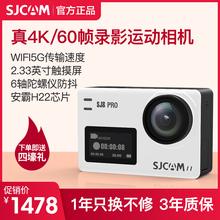 SJCkaM SJ8ai运动照相机4K高清vlog水下摄像头盔摩托车行车记录仪