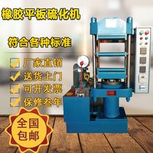 橡胶硫ka机塑料拉伸ai化机试验机绝缘材料模型压制硫化仪
