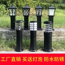 草坪灯ka景观灯庭院ai灯户外灯欧式防水花园公园灯路灯铝材led