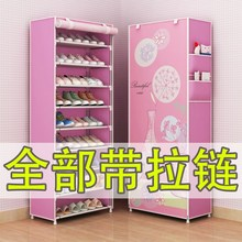 【两边带拉链】ka锐凡多层组ai防尘简易布鞋柜组装收纳置物架