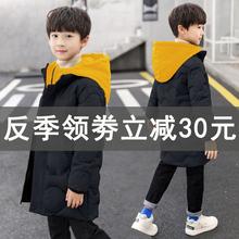 反季男ka棉衣202ai冬装宝宝羽绒棉服洋气大童中长式袄男孩外套