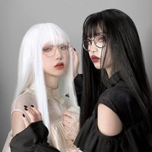 暗黑假ka男女生logya长直发个性帅气cos 演出纯白逼真假毛全头套