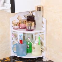 创意卫ka间置物架化ai纳架浴室收纳盒整理架子桌面角架三角架