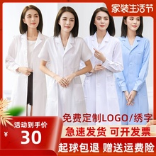 白大褂ka生服美容院88医师服长袖短袖夏季薄式女实验服