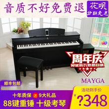 MAYkaA美嘉88ul数码钢琴 智能钢琴专业考级电子琴