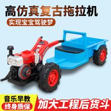 四轮手ka拖拉机带斗ul0岁可坐男女孩汽车童车越野玩具