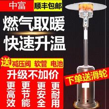 煤气餐ka伞状。液化ga炉速热不绣钢供暖炉燃气取暖器家用移动