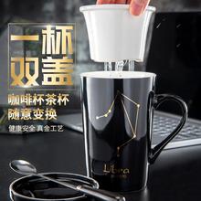个性潮ka水杯创意陶de杯子办公室泡茶杯过滤咖啡杯带盖勺