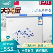 家用(小)ka柜(小)型迷你de冻电冰柜卧式冷柜冰柜商用139升