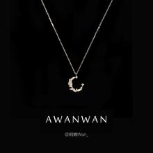 阿婉Wkan 精致水us月牙925纯银女式项链气质锁骨链甜美银饰