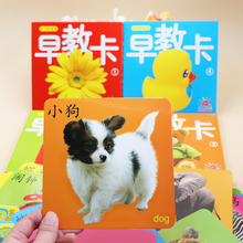 宝宝早ka认知卡片全us看图识物动物宝宝婴儿启蒙宝宝2岁图片益智1水果蔬菜书籍一