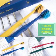 两支装ka韩国Amousls尔木萄牙刷故宫色宽头软毛竹炭纤维保护牙龈