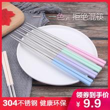 304ka麦5双装 us用家庭装防霉防滑金属铁筷子环保