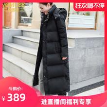梵慕斯ka长式羽绒服us超长加厚韩国款宽松户外套大码冬装新式