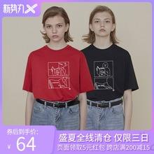 PRODBlkag 原创设us样的2020学生短袖t恤女