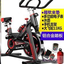 家舒尔ka用健身车脚us你室内自行车单车健身运动器材