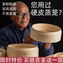 竹制 ka蒸笼家用 an蒸笼馒头竹编商用屉竹子蒸屉(小)号包子蒸架